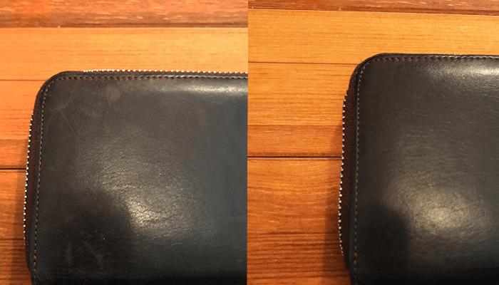 革財布の手入れによる傷の変化
