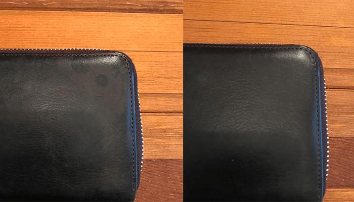革財布の手入れによるシミの変化