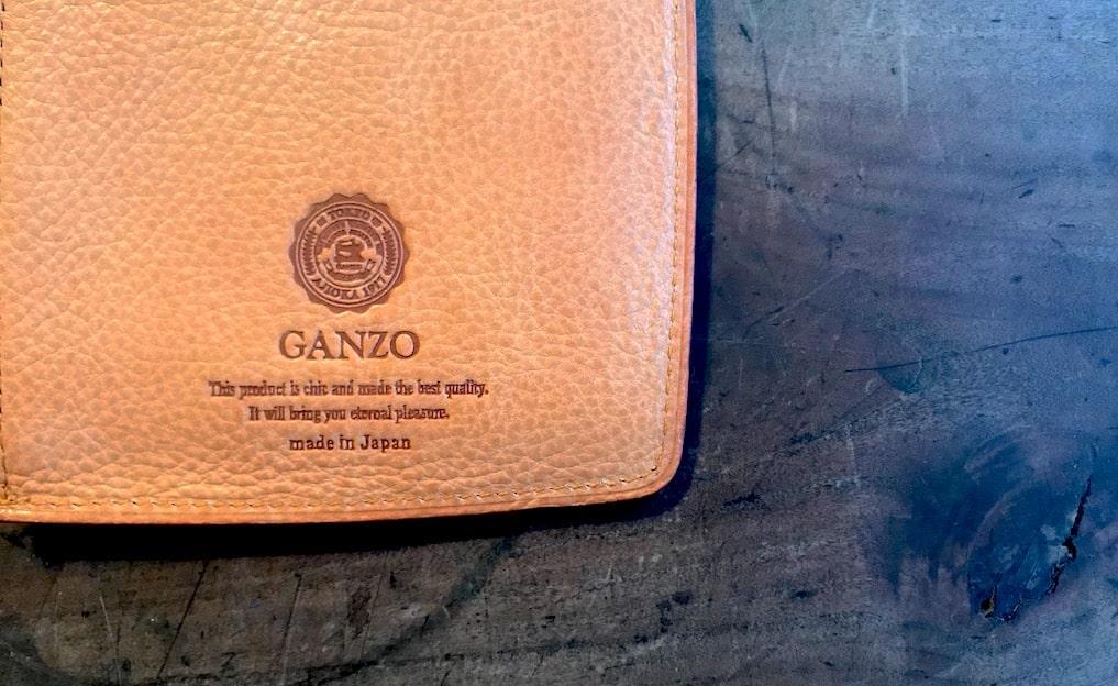 GANZO(ガンゾ)の財布が評判のいい理由!口コミや特徴をご紹介