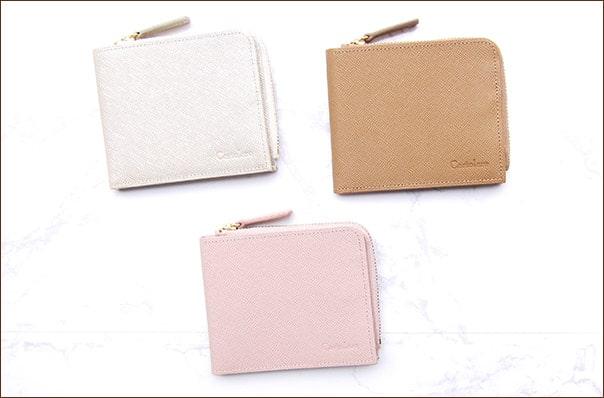 カルトラーレ革財布のカラーバリエーション