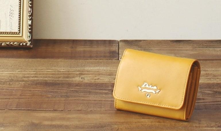 ダコタの30代〜40代向けのシンプルなレディース二つ折り財布