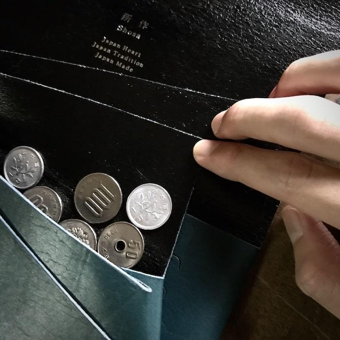 所作の財布の小銭入れ部分