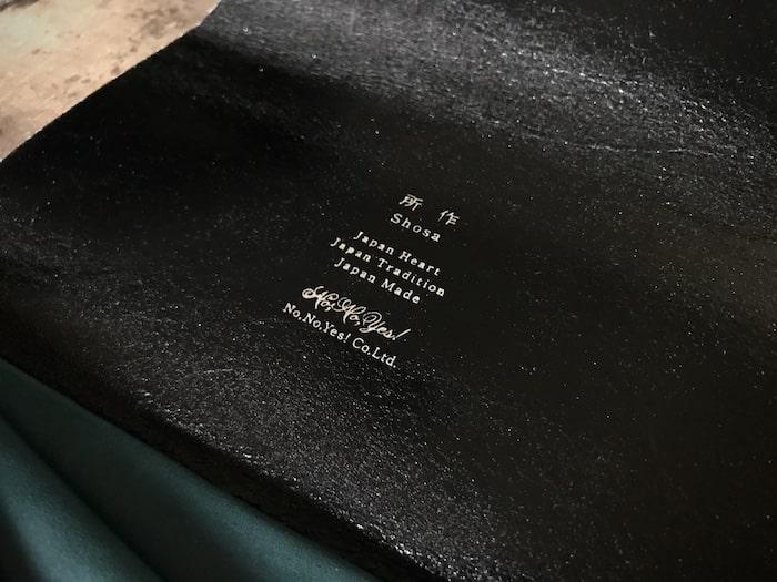 所作の財布の内装の様子