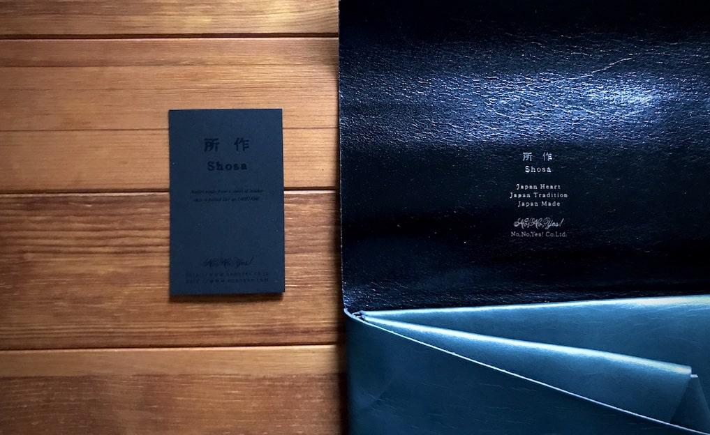 「所作」の財布をレビュー。一枚本革の使い心地とイマイチな部分とは?