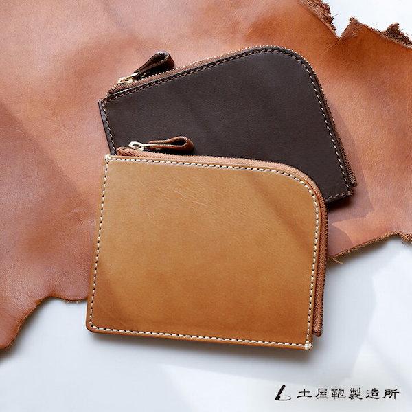 土屋鞄製造所のミニ財布