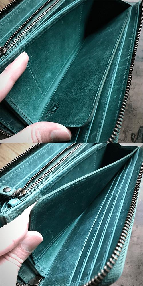 ハレルヤの長財布にはお札の仕切りがついている