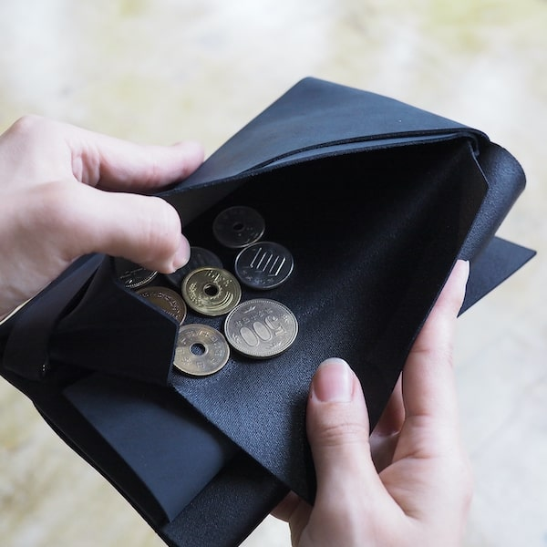 所作の2万円台レディース財布の小銭入れ部分
