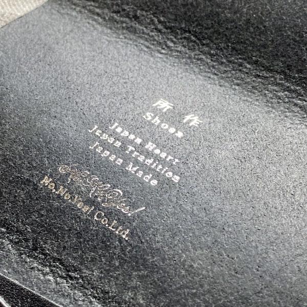 所作のカードケースの内装
