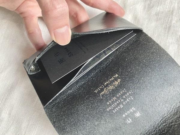 所作のカードケースはポケットが2つある