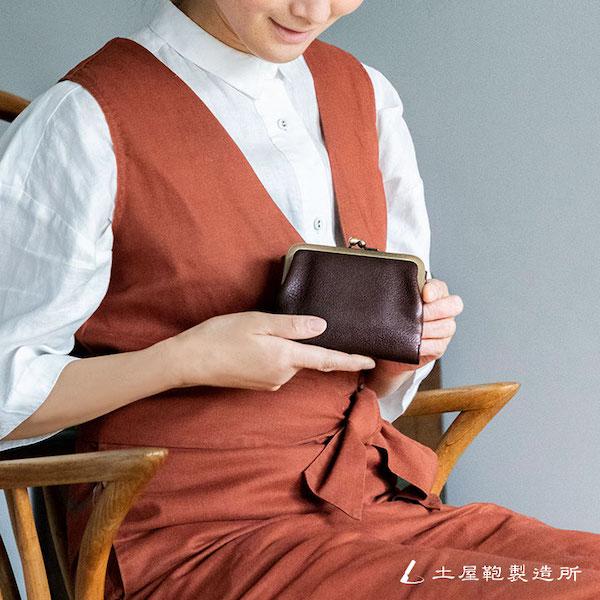 母の日ギフトにおすすめの土屋鞄製造所の財布