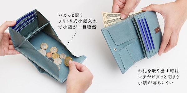 母の日ギフトにおすすめの山藤の財布の機能性
