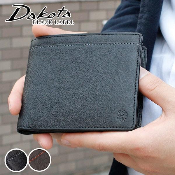 ダコタのメンズ二つ折り革財布