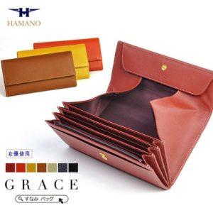 濱野皮革工藝のレディース長財布のバナー