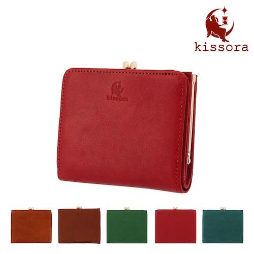 キソラのがま口財布