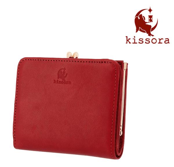 キソラのレディースがま口財布