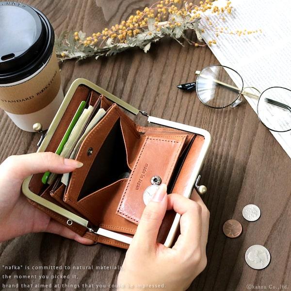 ナフカのレディースがま口財布の小銭入れ
