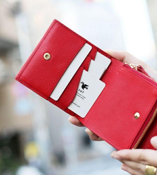 レディースにオススメのsot二つ折り革財布の内装