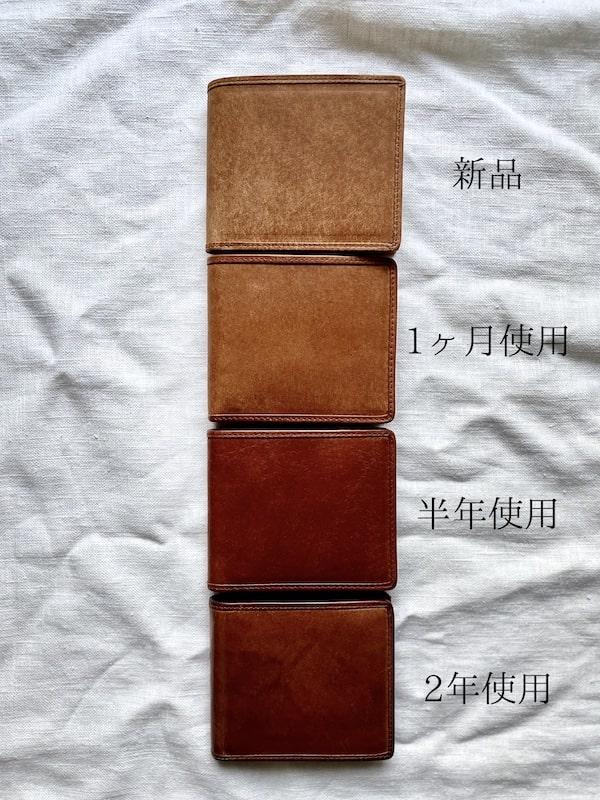 sotプエブロ二つ折り財布の経年変化の比較