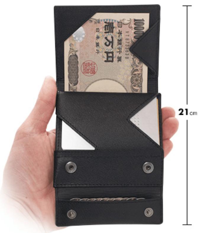 abrasusの薄い財布の内装
