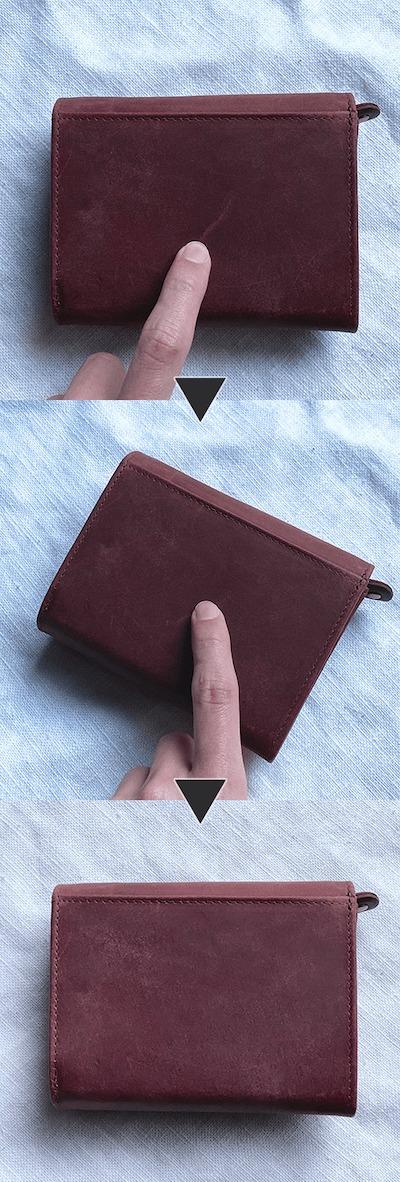 hallelujah二つ折り財布は擦れば傷が消える