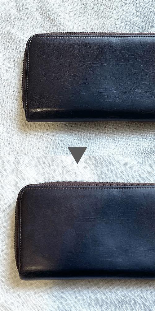 ニベアによる革財布の手入れ効果