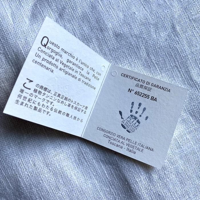 syrinx「HITOE FOLD」に同封の植物タンニンなめし革の証明書