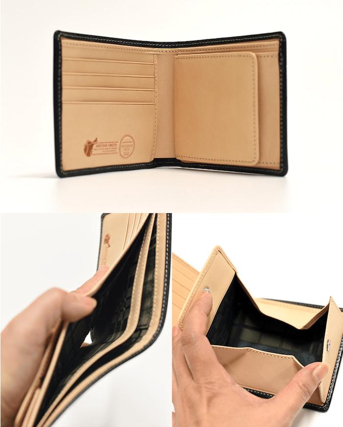 ブリティッシュグリーンのメンズ革財布の内装