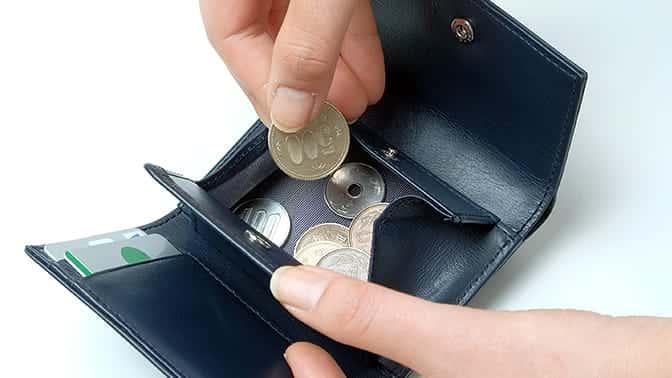 ビジネスレザーファクトリーの三つ折り財布の内装