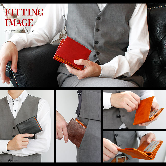 DAYSARTのメンズ革財布の使用感