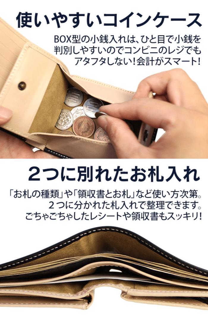 decosのメンズ革財布の内装