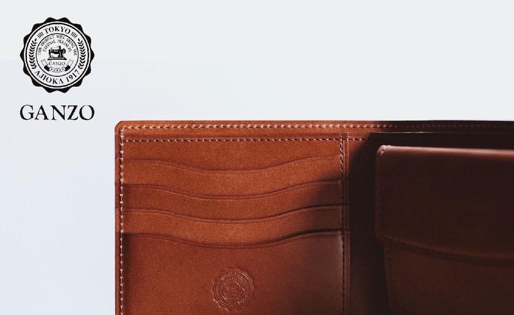 GANZOの革財布の評判がいい理由。気になる口コミやエイジング例