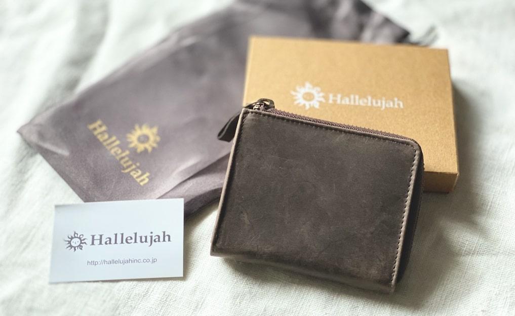 ハレルヤ『ミニ財布TIDY mini』レビュー。高機能美×スリムのL字財布