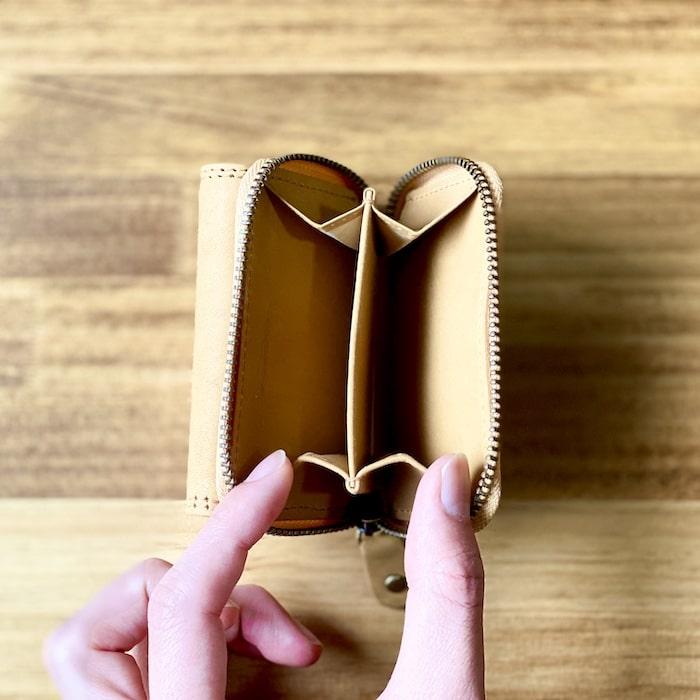 ハレルヤ「tinyミニ財布」の小銭入れ部分