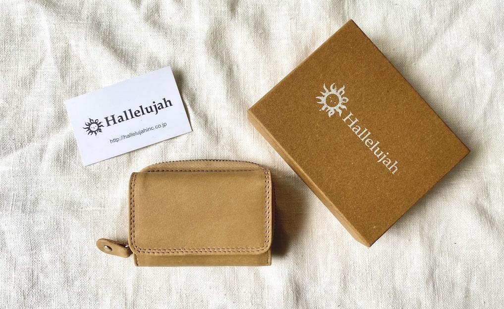 ハレルヤ『tinyミニ革財布』レビュー。5,000円台コスパ財布の良い点・悪い点