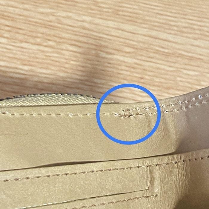 ハレルヤ「tinyミニ財布」のほつれ