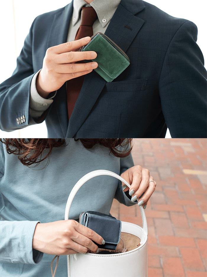 ハレルヤ「tinyミニ財布」がおすすめの人
