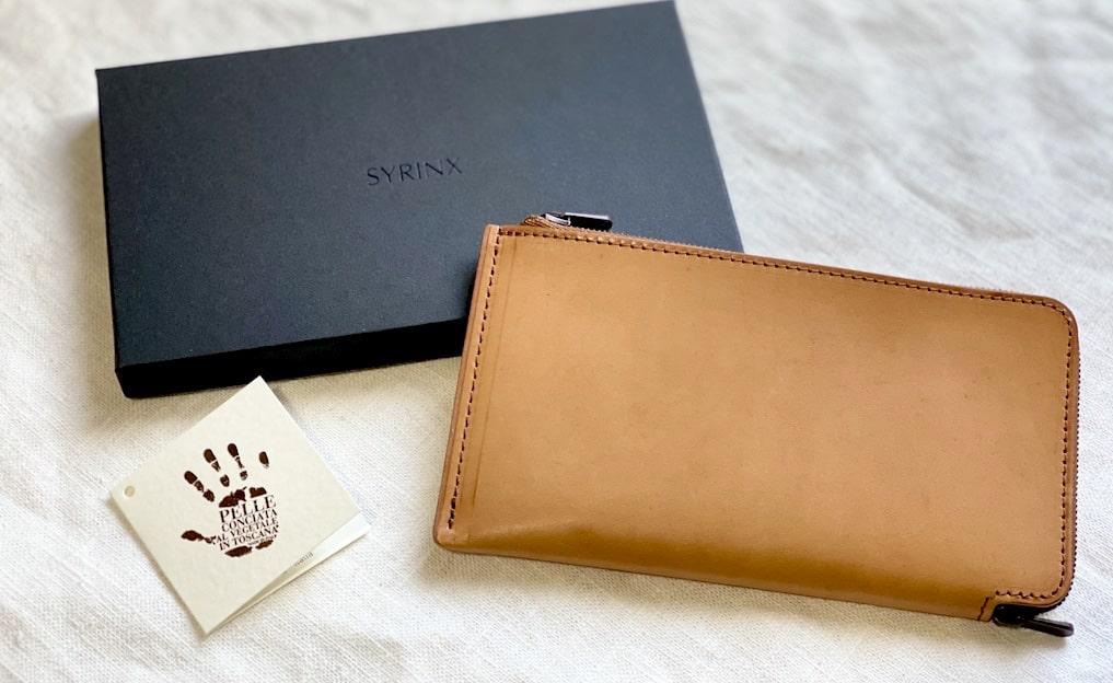 SYRINX『HITOE L-ZIP L』レビュー。薄い長財布は半年待ちでも購入すべき?