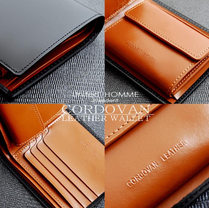 unitedhommeコードバン財布の内装
