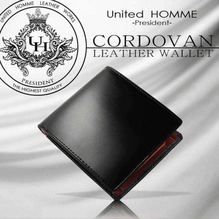 unitedhommeコードバン財布