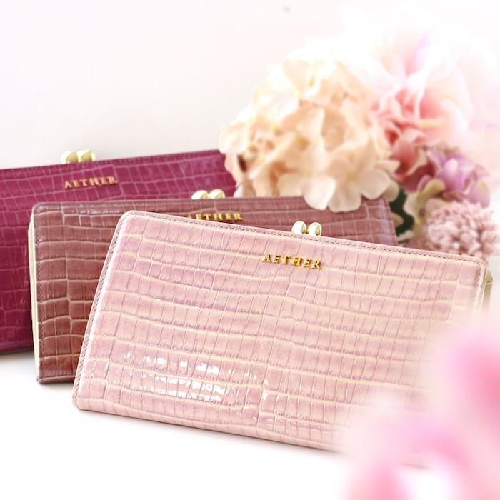 エーテルの長財布「ニナ」