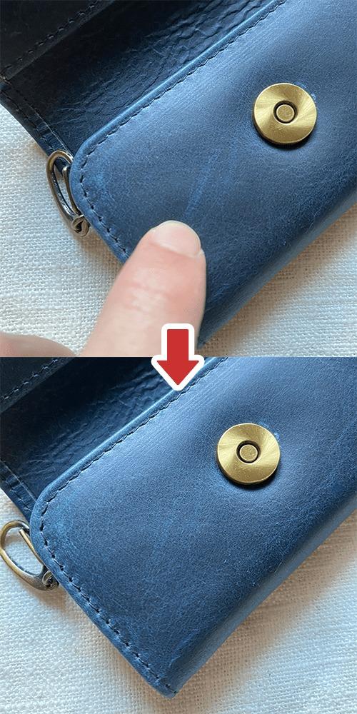 ハレルヤのキーケースは傷がついても擦れば消える