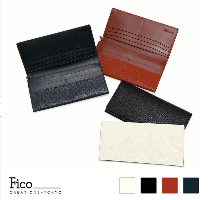 フィーコの長財布