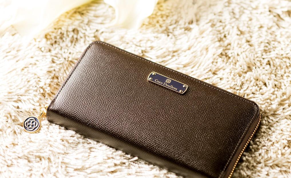 レディース長財布おすすめ15選!日本製・質のいい本革の財布を厳選しました