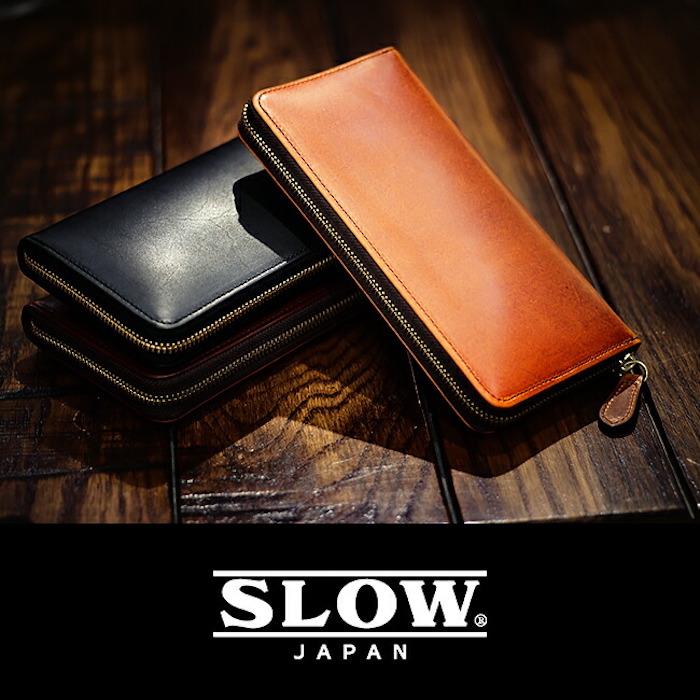 スロー長財布