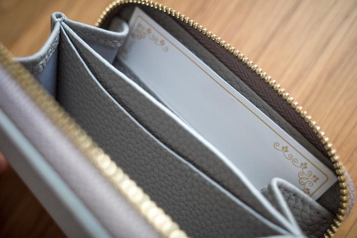 エゾンドサブレのミニ財布はカードが取り出しにくい
